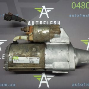 Купить стартер, 04801472AA, 3.0 CRD, Chrysler 300 C, Jeep Commander, Grand Cherokee 3